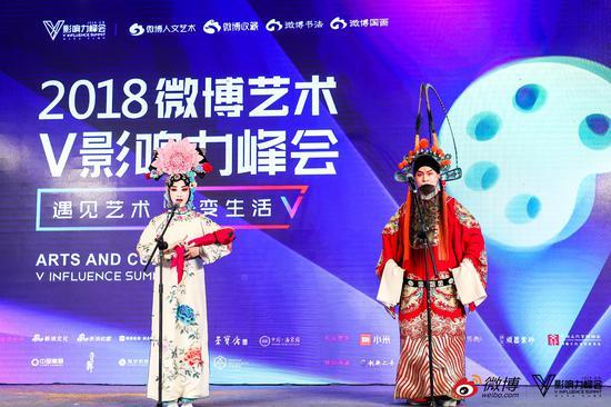 北京京剧院青年于欣泽王茜