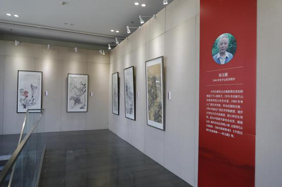 艺术家 陈玉圃