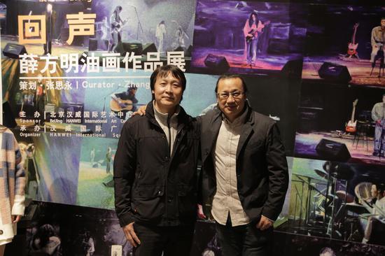 艺术家薛方明与中科院博士生导师 陈涌海教授