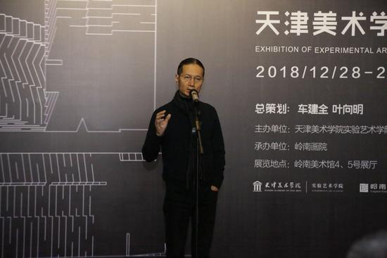 广州美术学院邓箭今教授致辞