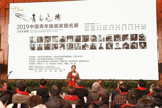新华日报党委委员扬子晚报总编辑王文坚致辞