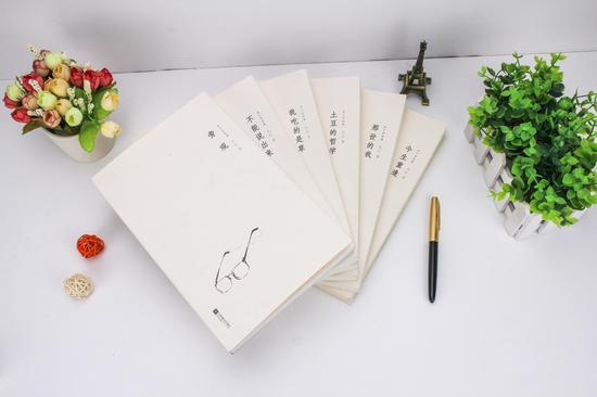 岳红新丛书