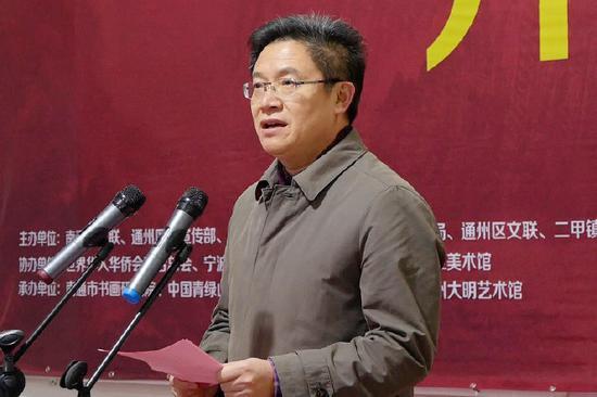 通州区委常委、宣传部部长胡卫东致辞
