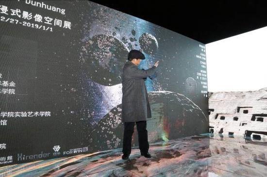 天津美术学院美术馆馆长王伟毅先生向敦煌研究机构致谢