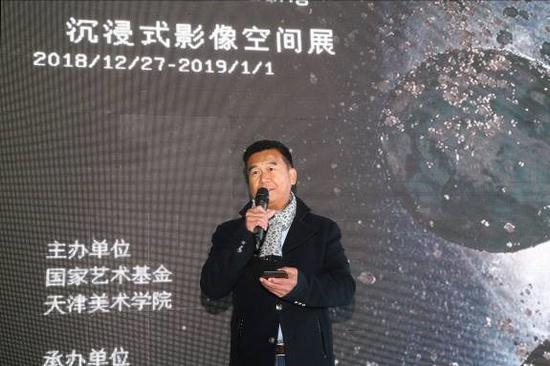大新美术馆执行长李明宗先生致辞