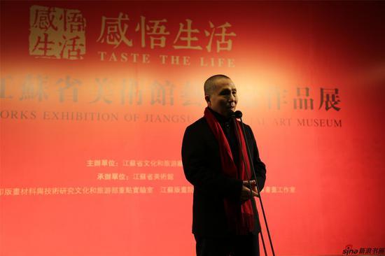 中国美协副主席、江苏省美协主席周京新致辞