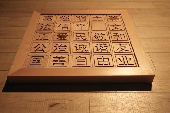 王福音 二十四字 互动装置 尺寸可变 2018