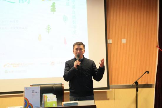 张教授分享汉字的起源与故事