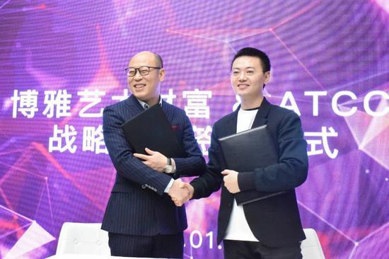 博雅艺术财富管理机构创始人 李乐与ATCC 首席执行官 崔扬