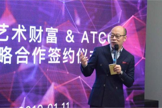 博雅艺术财富管理机构创始人 李乐发言