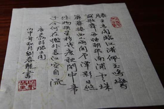 刘春龙硬笔书法