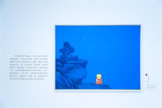 熊文韵 《空空云游系列2号》 75cmx100cm 2010年 丙烯综合材料