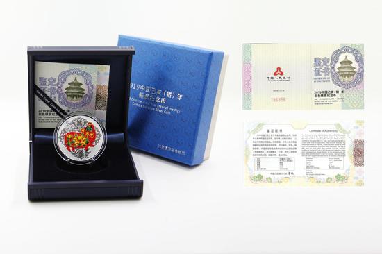 2019中国已亥(猪)年30克圆形银质彩色纪念币