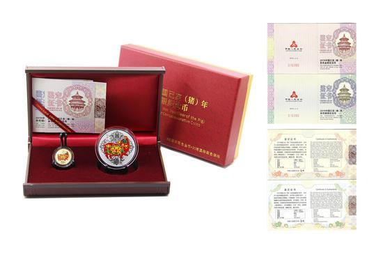 2019中国已亥(猪)年彩金银套 (3克圆形金质彩色纪念币、30克圆形银质彩色纪念币)
