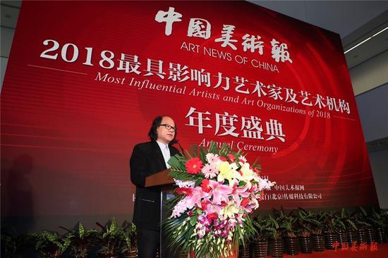 《中国美术报》社长兼总编辑张晓凌致欢迎辞