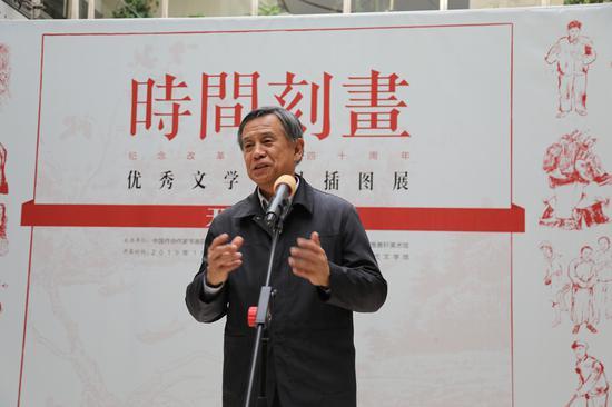 三江美术学院副院长金红炜致辞。他为长篇小说《玫瑰门》画了5幅插图