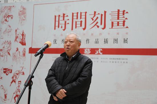 中国作协原党组副书记、中国作协作家书画院院长王巨才宣布展览开幕