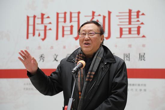 中国作协副主席高洪波致辞
