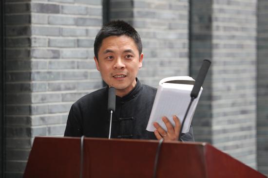 浙江大学副教授、浙江省青年书法家协会副主席吴晓明先生致辞