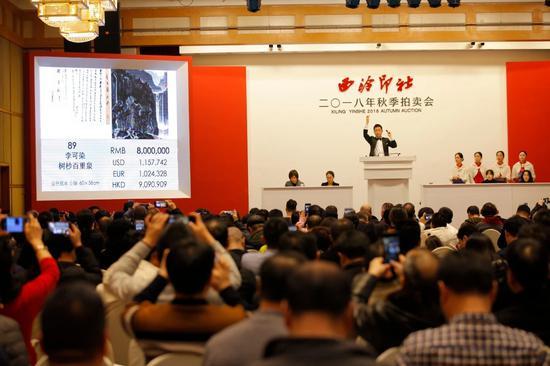 墨米堂藏中国书画作品(同一上款)专场拍卖现场