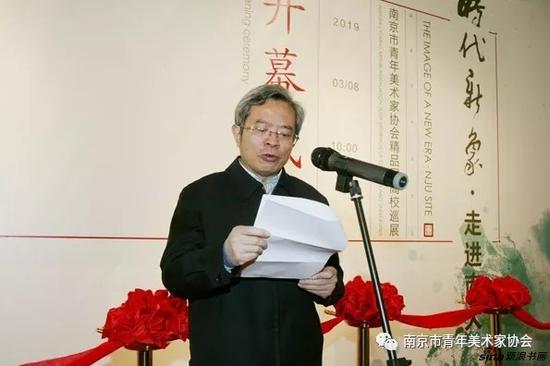 南京大学党委常务副书记杨忠致辞