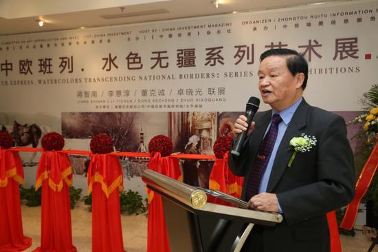 中国前驻巴勒斯坦大使,中国前驻巴林大使 杨伟国先生在开幕仪式上致辞
