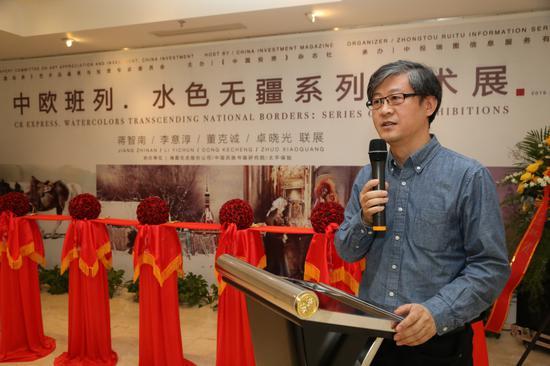 清华大学美术学院书记马赛先生在开幕仪式上致辞