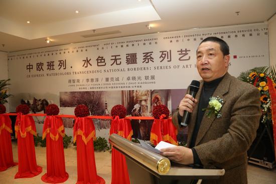 中国美协水彩艺委会副秘书长 清华大学美术学院副教授蒋智南先生在开幕仪式上致辞