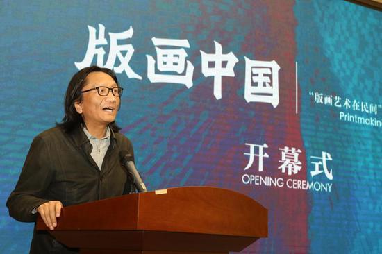 中央美术学院副院长、博士生导师、中国美术家协会理事、中国美术家协会版画艺委会主任、北京市美术家协会副主席苏新平致辞