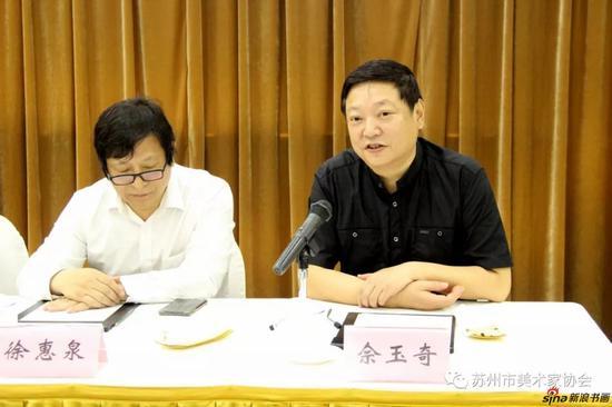 江苏省美协常务副秘书长佘玉奇先生作开班动员