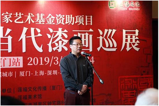 中国美术家协会理事、中国美术家协会理论研究处处长冯令刚在开幕式上致辞