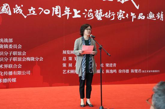 闵行区委常委、统战部部长李红珍致辞