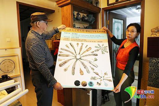 黄宏将军:建议重视民间收藏 用文物讲好一带一路-我的收藏
