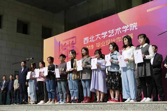 10位艺术学院学生获颁证书