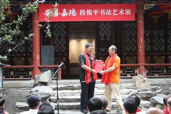 恭王府博物馆边伟副馆长向段俊平先生颁发收藏证书