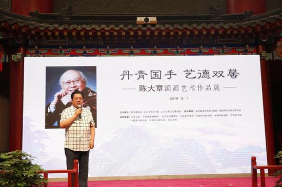 著名表演艺术家李金斗致辞