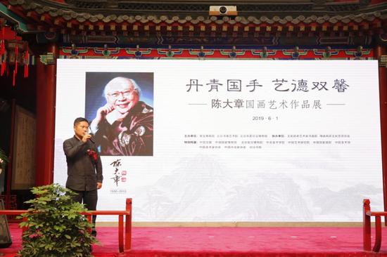 中国国家博物馆副馆长谢小铨致辞