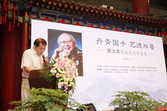 中国国家博物馆原副馆长张威主持开幕式