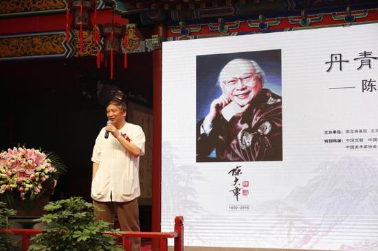 北京荣宝拍卖原总经理刘尚勇致辞