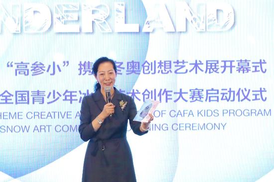中央美术学院副院长、中国美协美术教育委员会秘书长王晓琳发言