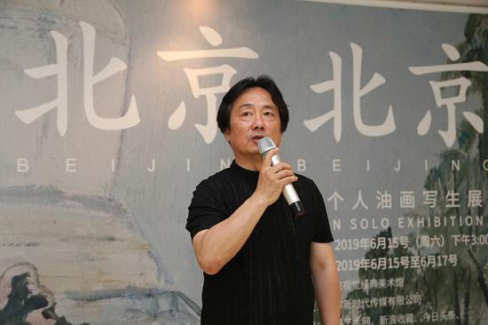 中国未来研究会油画院常务副院长 油画家萧鹏在屈源展览开幕仪式上致辞