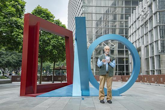 雕塑家菲利普·金先生发布会现场致辞