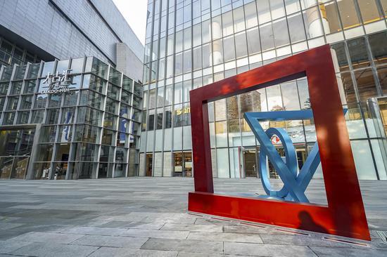 艺术品《达尔文,2019》正式进驻广州太古汇