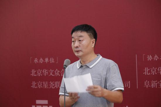 中国书法家协会副秘书长吴占良在开幕式上致辞