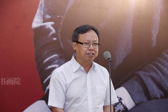 中央数字电视书画频道董事局主席王平在开幕式上致辞