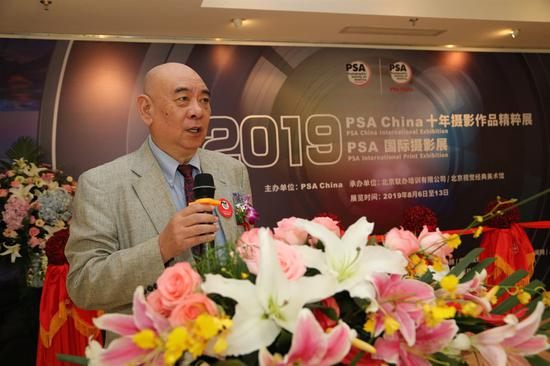 PSA China主席邓大端先生在启动及开幕仪式上致辞
