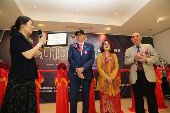 PSA为PSA China举办本次展览颁发的感谢状