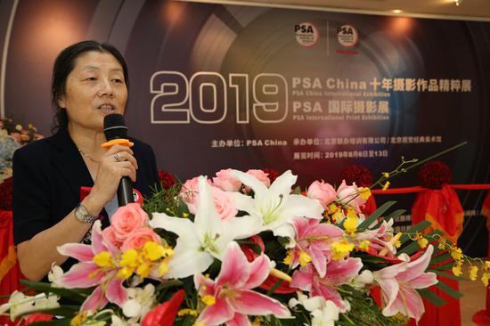 PSA China执行主席王莉女士主持启动及展览开幕仪式