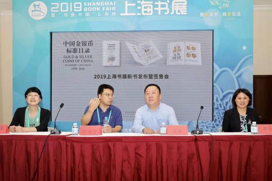 《中国金银币标准目录》2019版正式发行