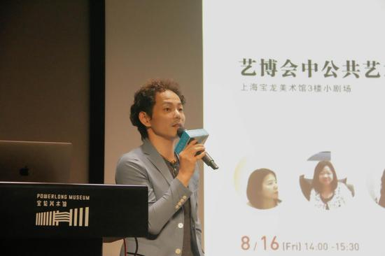论坛由上海宝龙美术馆副馆长吕美仪至上欢迎词